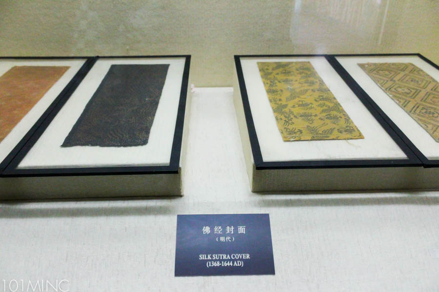 suzhou-48